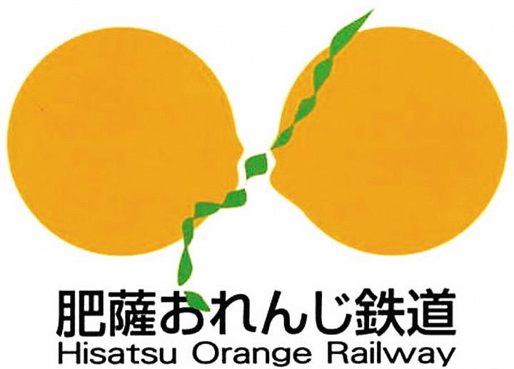 肥薩おれんじ鉄道ロゴ