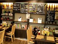 ASOBI・Bar