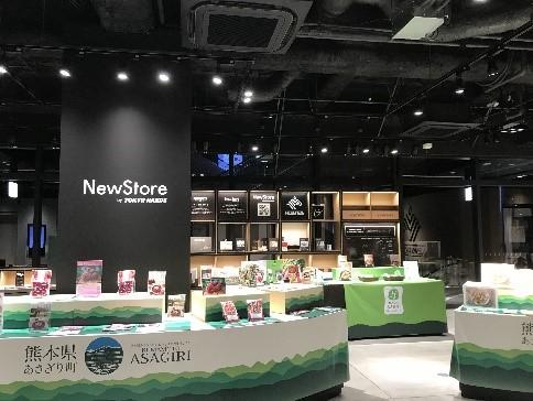 NewStore