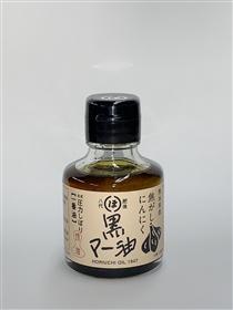 焦がしニンニク黒マー油